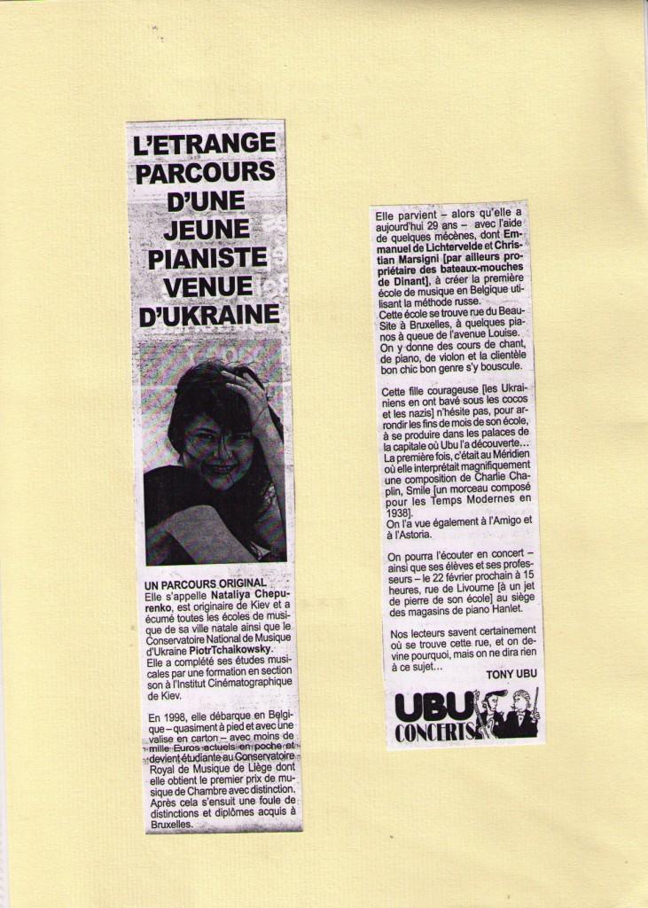 Chepurenko Article dans UBU 2001 Bruxelles