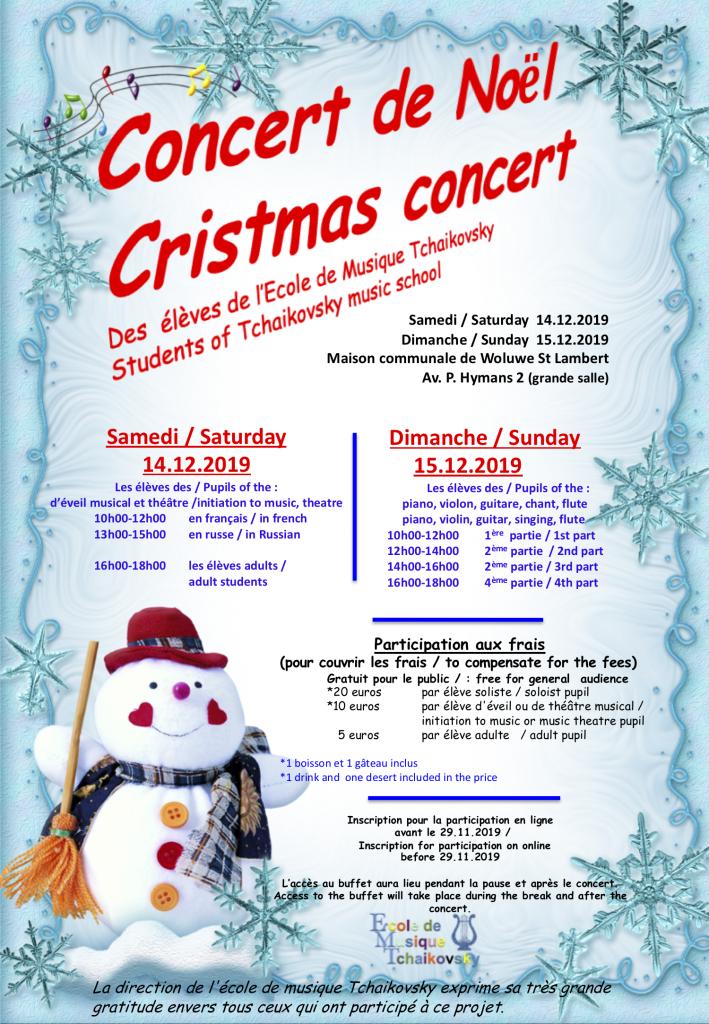 12 2019 Poster Concert FR Angl